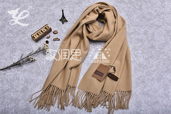300 grams of flowers (Beige long versatile warm scarf)