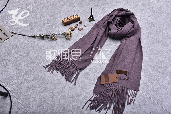 300 grams of flowers(Purple trendy wild scarf)