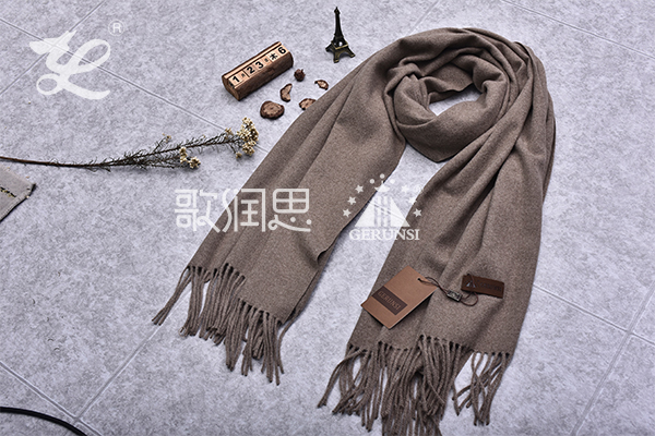 300 grams of flowers(Mocha long thermal scarf)