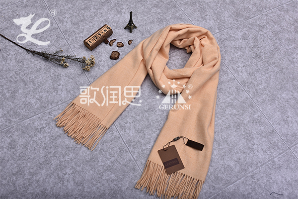 300 grams of flowers(Black Fashion Long Warm Scarf)
