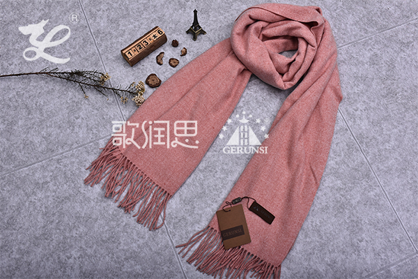 300 grams of flowers (Maple Red Trendy Thermal Scarf)