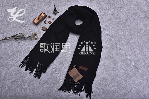 300 grams of flowers (Black Simple Warm Scarf)