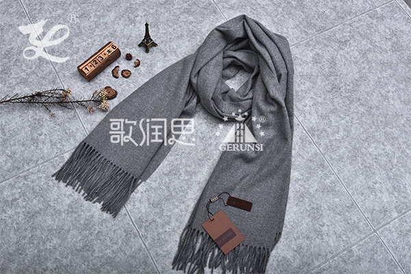 300 grams of flowers (Medium gray trendy warm scarf)