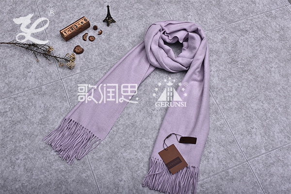 300 grams of flowers (Light Purple Simple Windproof Scarf)