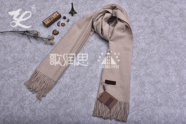 300 grams of flowers (Khaki Fashionable wild scarf)
