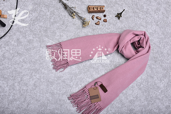 300 grams of flowers (Purple Pink Autumn and winter warm scarf)