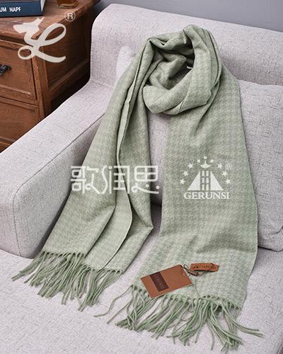 Jacquard towel scarf(Green warm wild scarf)