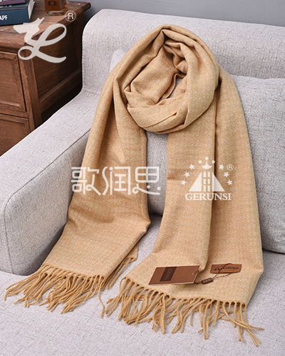 Jacquard towel scarf(Yellow Long Trendy Scarf)