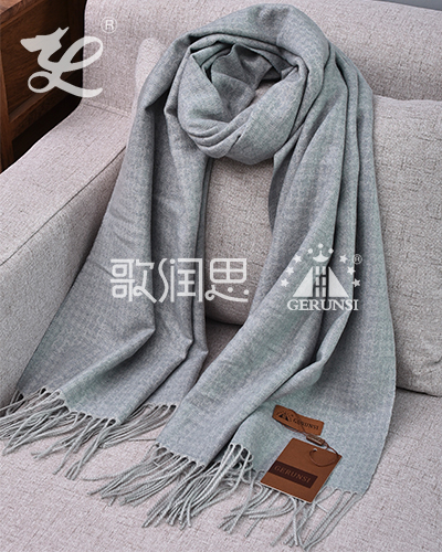 Jacquard towel scarf(Blue Long Wild Scarf)