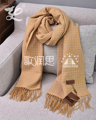 Jacquard towel scarf(Khaki warm windproof scarf)