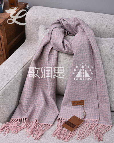 Jacquard towel scarf(Pink Long Thermal Scarf)