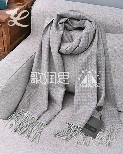 Jacquard towel scarf(Grey Warm Fashion Scarf)