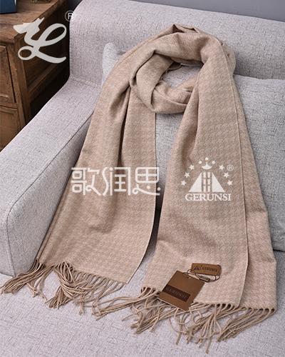 Jacquard towel scarf(Beige Warm Wild Scarf)