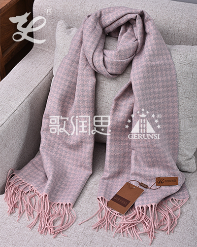 Jacquard towel scarf(Pink warm simple pattern scarf)