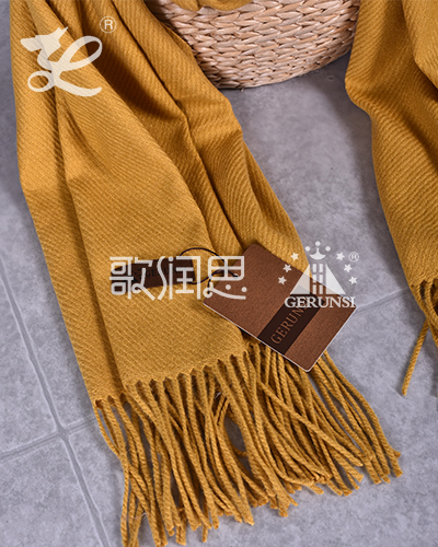 300 grams of large twill(Turmeric Wild Warm Scarf)