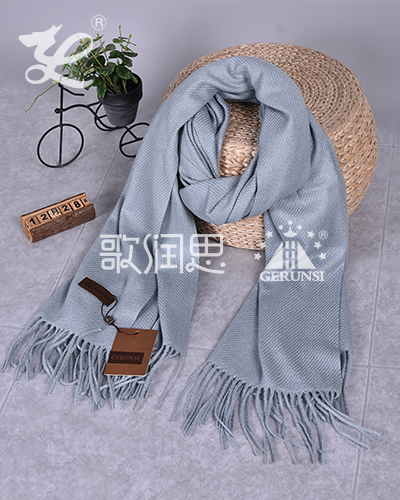 300 grams of large twill(Blue gray wild fashion scarf)