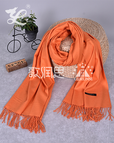 250 carat hair(Orange Wild Warm Fashion Scarf)
