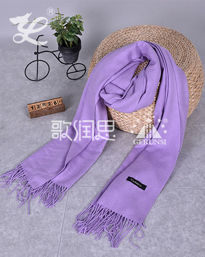 250 carat hair(Purple warm simple fashion scarf)