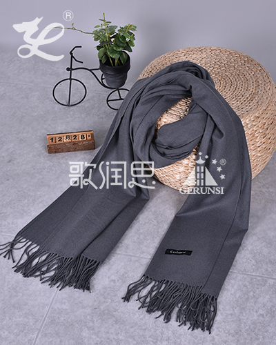 250 carat hair(Dark gray simple fashion windproof scarf)