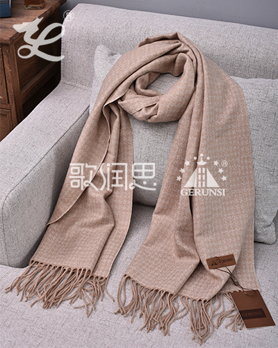 Jacquard towel scarf(Khaki Long Windproof Scarf)